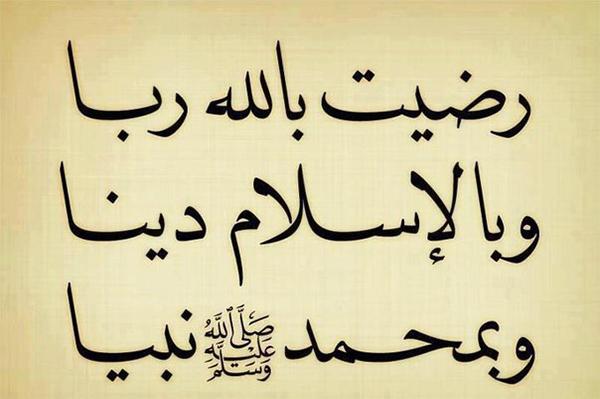 Дуа после которого Пророк Мухаммад за руку введет в Рай