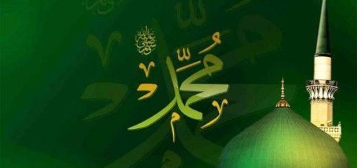 Зикр по рекомендации Пророка Мухаммада