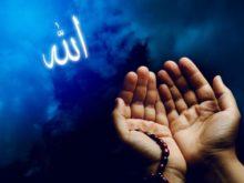 Дуа от малых и больших грехов